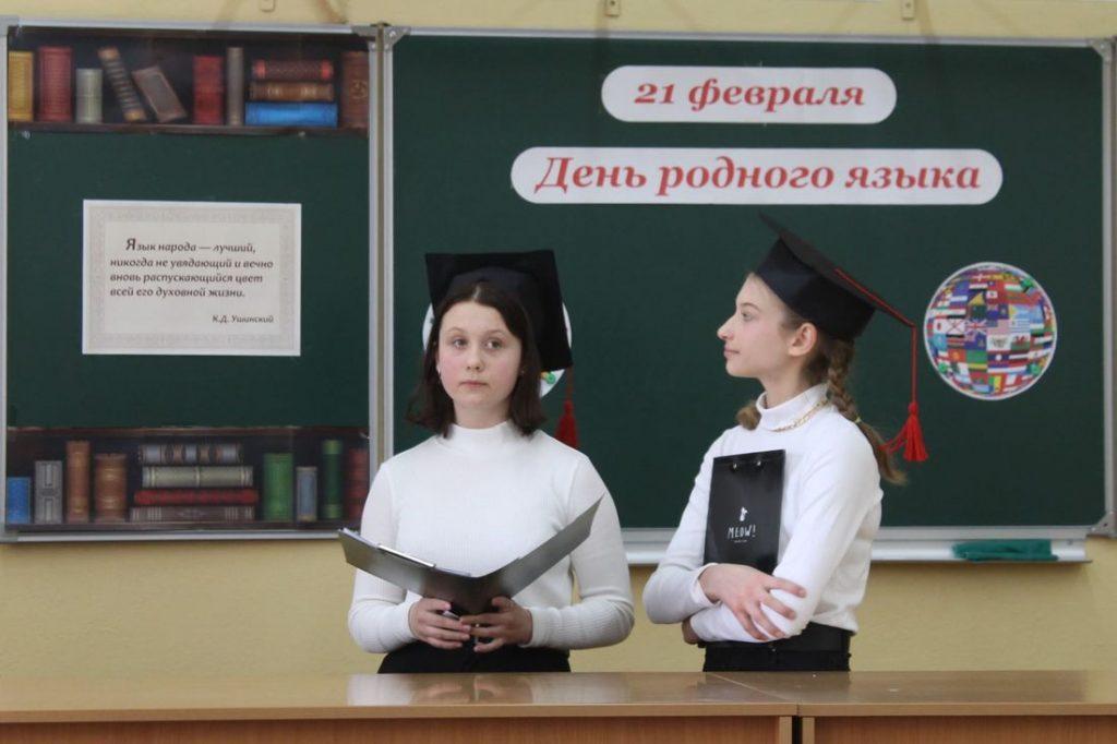Гимназисты Твери отметили День родного языка