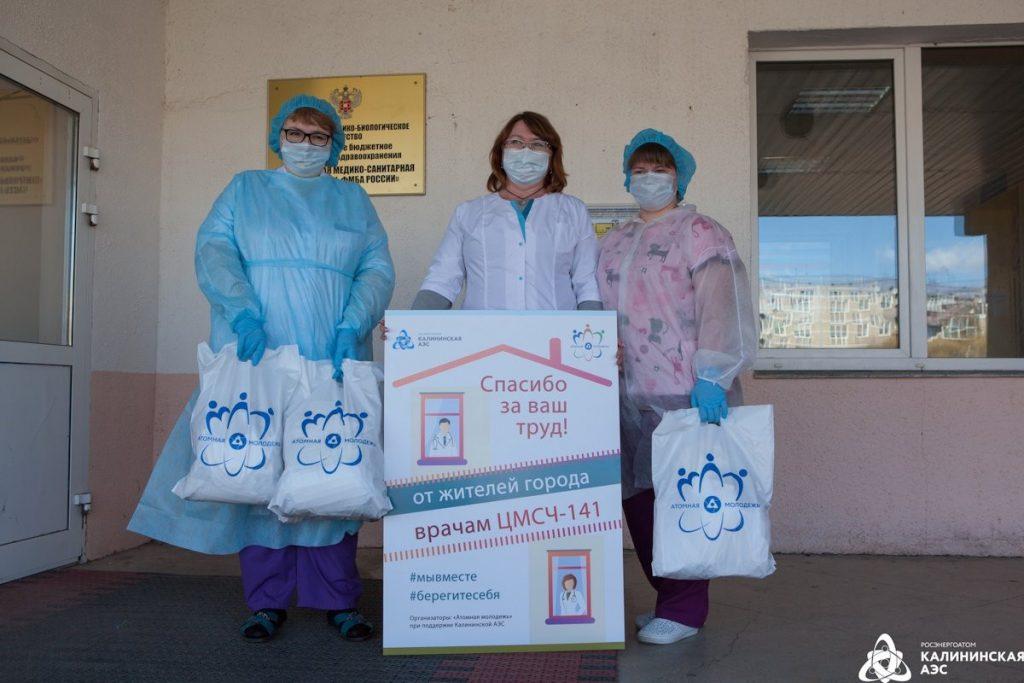 Проект Калининской АЭС вошел в чисто победителей регионального конкурса «Лучший социальный проект года»