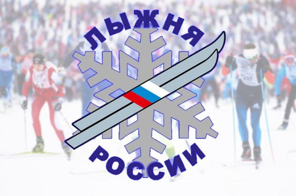 В Тверской области региональный этап «Лыжни России» пройдет в Калининском районе