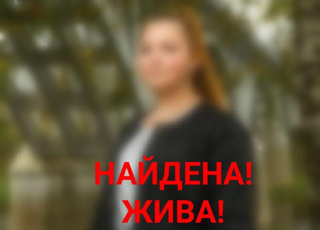Пропавшая в Тверской области девушка вернулась домой