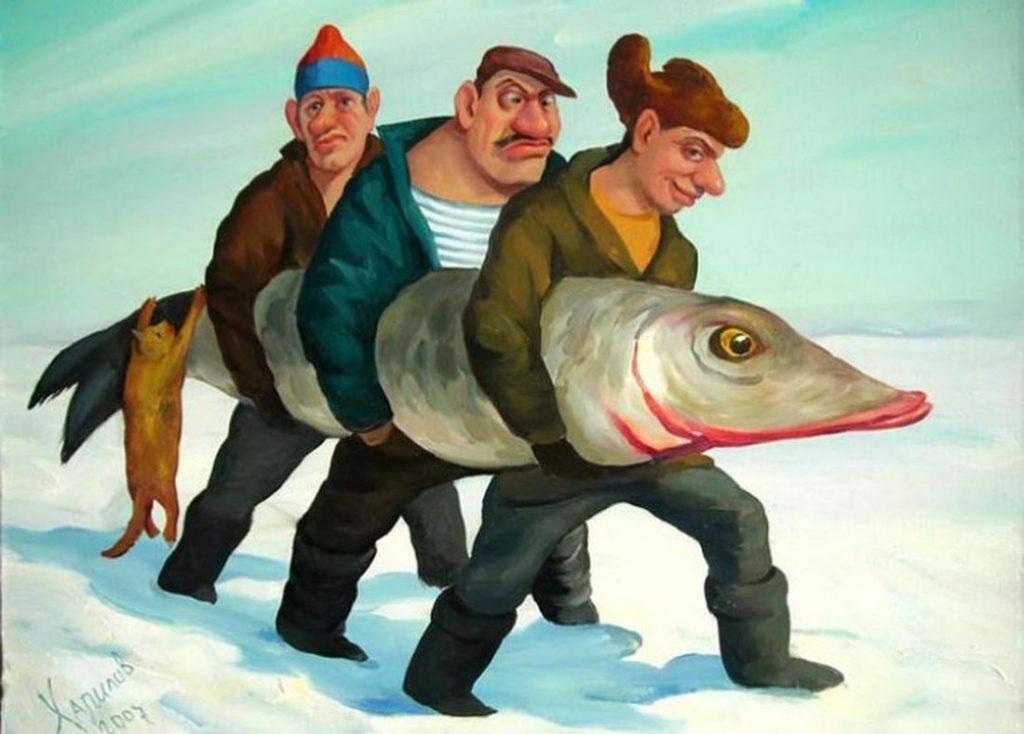 Ловись, рыбка…