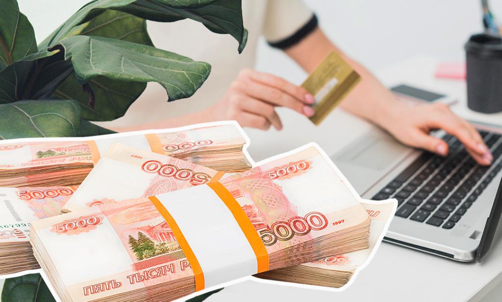 Из-за пандемии сократилось число россиян, имеющих кредиты