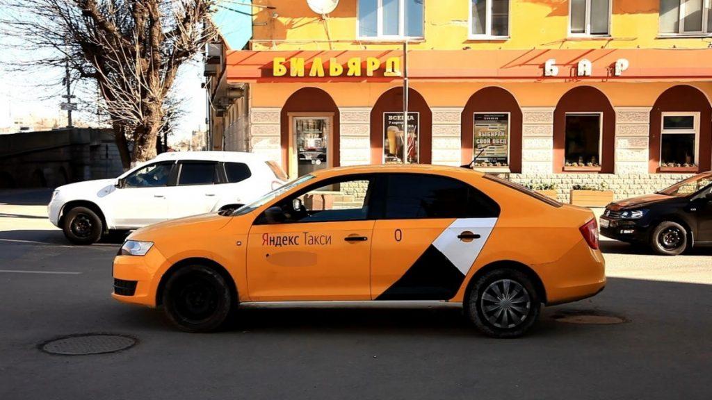 Такси проехало мимо закона