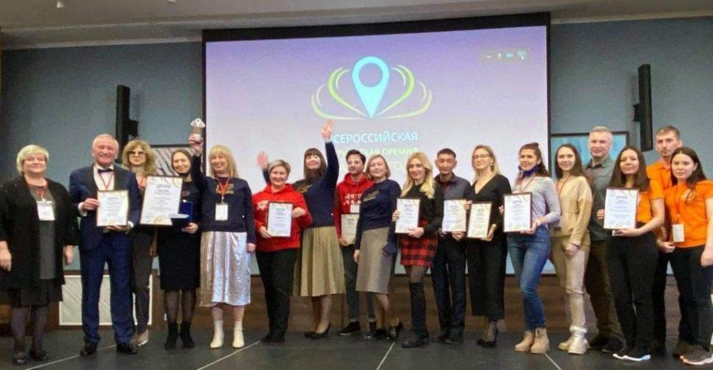 Призером всероссийской премии «Маршрут года-2020» стал музейный проект из Тверской области