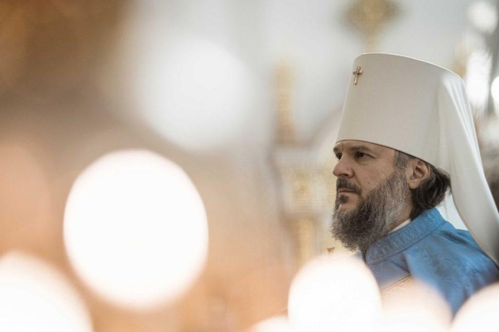 Великопостное послание митрополита Тверского и Кашинского Амвросия