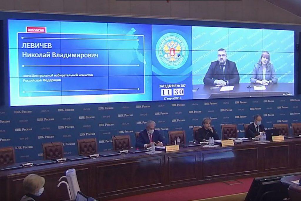 Валентина Дронова останется в новом составе избиркома Тверской области