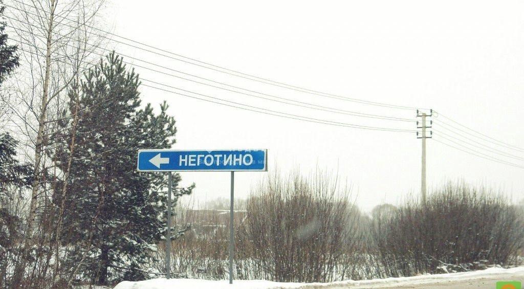В ближайшие к Твери деревни тянут газопровод