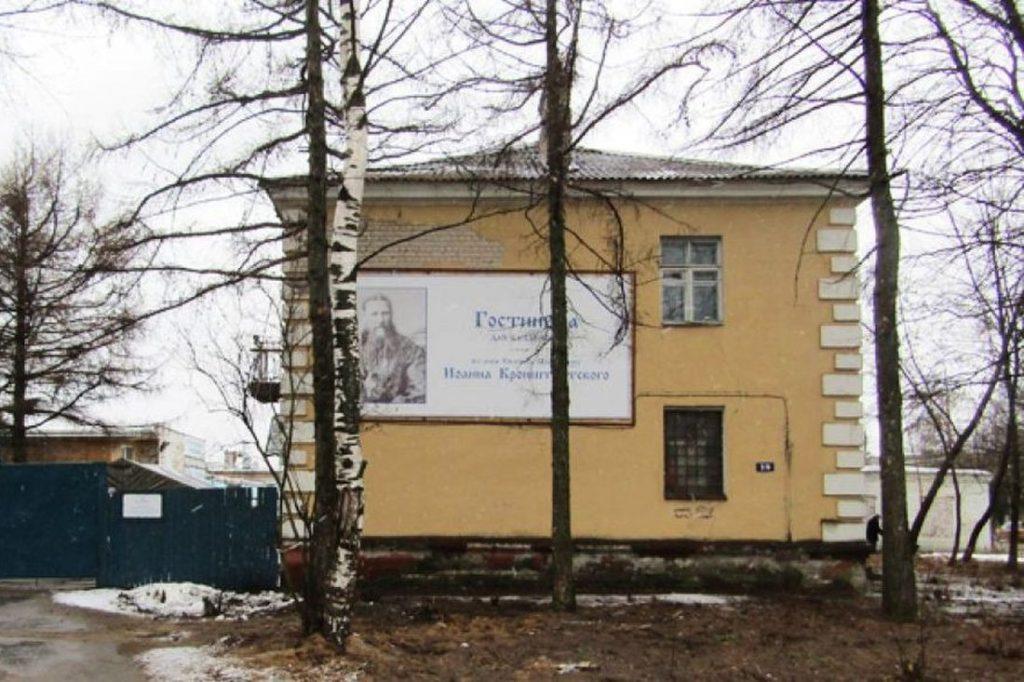 Для тверской гостиницы для бездомных собрали больше 200 тысяч рублей