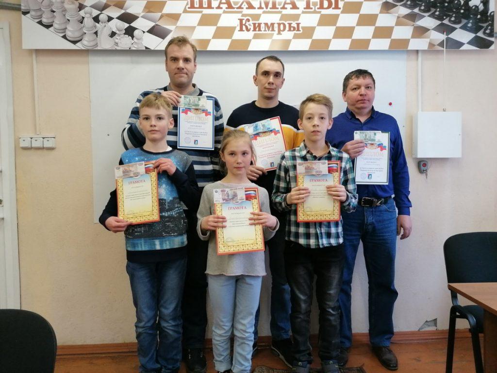 На Кубке Тверской области по быстрым шахматам в Кимрах тон задавали шахматисты из Дубны