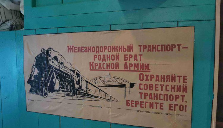 Живая метафора войны. В Тверь приехал «Поезд Победы»