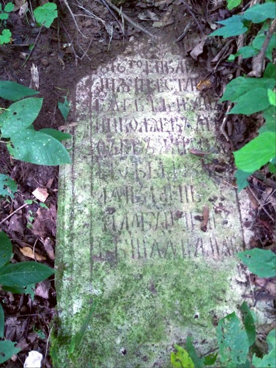 На Волынском кладбище Твери нашли могилу купца, бывшего главой города в 1812 год