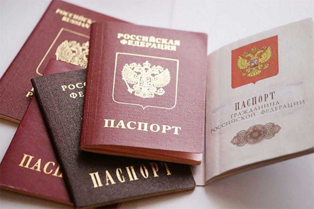 Из паспортов россиян уберут информацию о прописке