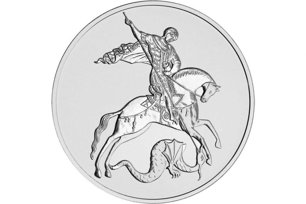 Банк России выпустил новые серебряные монеты