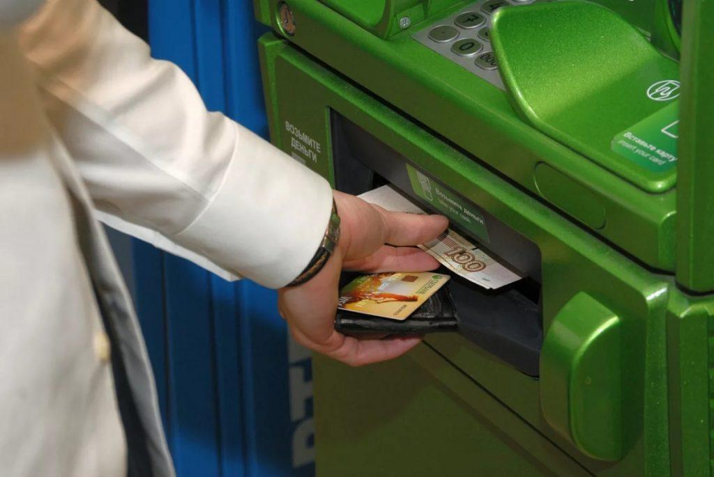 К концу 2022 года в обращение введут новую 100-рублевую купюру